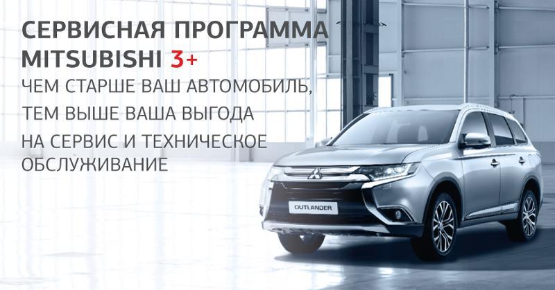 кондиционеры митсубиси официальный сайт цены